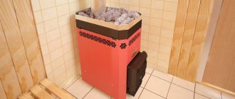 Poêle de sauna Rus 9 avec un chauffage ouvert