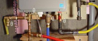 pression du système de chauffage