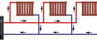 Système de chauffage sans issue à deux tuyaux