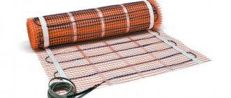 Chauffage au sol électrique sur tapis