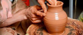 Argile de poterie