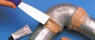 Comment éliminer une fuite dans un tuyau de chauffage Scellement mécanique d'un trou et scellement chimique d'une fuite