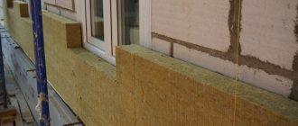 Comment isoler les murs des blocs de mousse de l'extérieur?