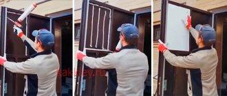 Comment choisir un isolant auto-adhésif pour portes