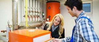 Calculateur de flèche hydraulique basé sur la puissance de la chaudière