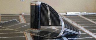 Plancher de carbone 1