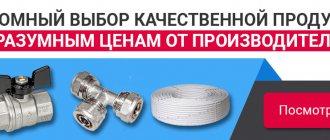Catalogue de plomberie plomberie en gros