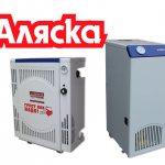 Chaudières Thermotechnicien ligne Alaska