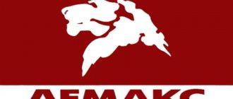 Logo de la marque Lemax