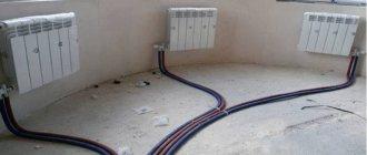 Système de chauffage par rayonnement d'une maison privée