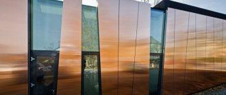Panneaux métalliques
