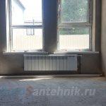 DIY installation de radiateurs