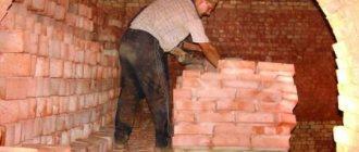 cuisson de briques