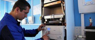 Inspection de la chaudière à gaz