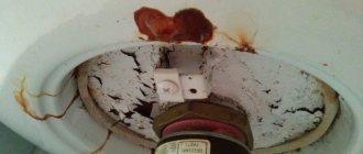 Pourquoi la chaudière fuit et comment la réparer