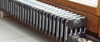 radiateurs pour fenêtres panoramiques