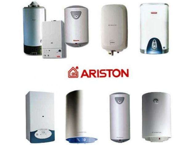 Diverses lignes de chaudières à gaz Ariston