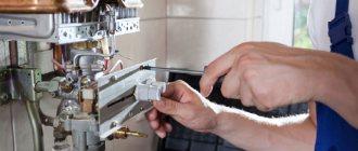 Réparation de bricolage de chauffe-eau à gaz