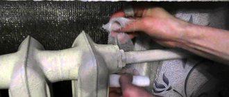réparation de radiateurs de chauffage