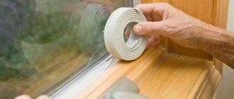 Ruban Scotch pour coller les fenêtres pour l'hiver: règles de sélection et instructions pour l'isolation des fenêtres