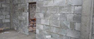 Murs et cloisons en blocs de mousse