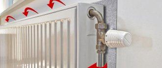 Écran réfléchissant la chaleur derrière le dissipateur thermique