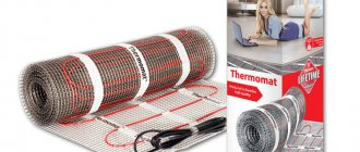Plancher chaud Thermo