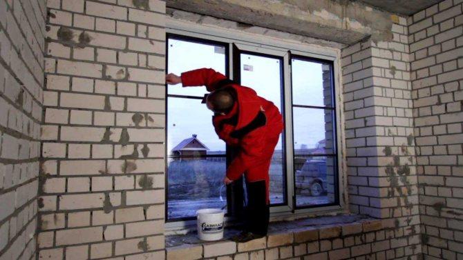 possibilité d'imperméabiliser les fenêtres de la pièce avec de la mousse