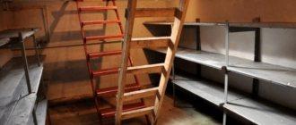 ventilation au sous-sol du garage