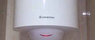 Manuel d'instructions du chauffe-eau Ariston